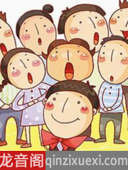 古典音樂鑒賞課