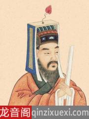 王阳明_百家讲坛-