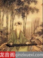 雍正十三年-下部_百家讲坛