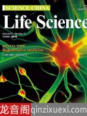 生命科学课程讲座-17生命演化进入快车道.mp3