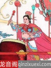 韩世忠与梁红玉的故事